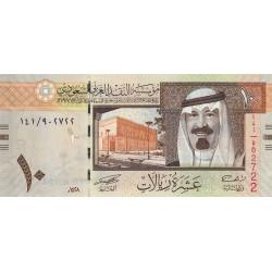 Arabie Saoudite - Pick 33a - 10 riyals - Série 141 - 2007 - Etat : NEUF