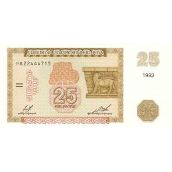 Arménie - Pick 34 - 25 dram - 1993 - Etat : NEUF