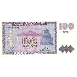 Arménie - Pick 36b - 100 dram - 1993 - Etat : NEUF