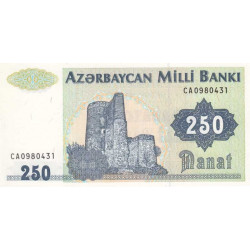 Azerbaïdjan - Pick 13b - 250 manat - 1992 - Etat : NEUF