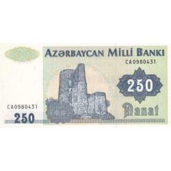 Azerbaïdjan - Pick 13b - 250 manat - Série CA - 1992 - Etat : NEUF