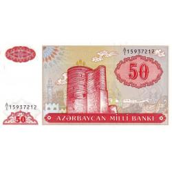 Azerbaïdjan - Pick 17a - 50 manat - Série A/1 - 1993 - Etat : NEUF