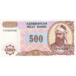 Azerbaïdjan - Pick 19b - 500 manat - Série CA - 1993 - Etat : NEUF