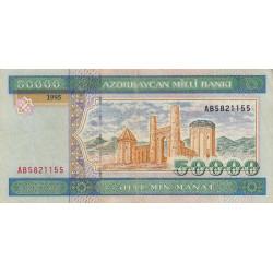 Azerbaïdjan - Pick 22 - 50'000 manat - Série AB - 1995 - Etat : TTB
