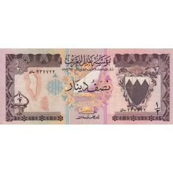 Bahrain - Pick 7 - 1/2 dinar - 1979 - Etat : TTB