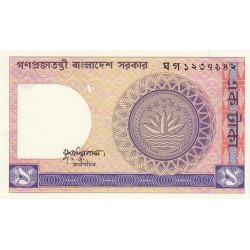Bangladesh - Pick 6Ba3 - 1 taka - 1985 - Etat : SPL