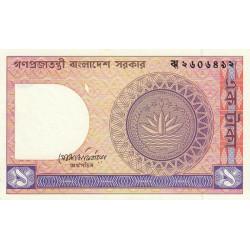 Bangladesh - Pick 6Ba4 - 1 taka - 1988 - Etat : SPL
