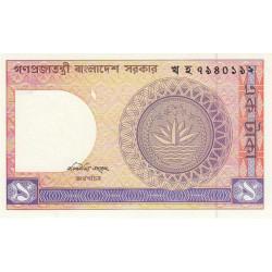 Bangladesh - Pick 6Bc - 1 taka - 1993 - Etat : NEUF