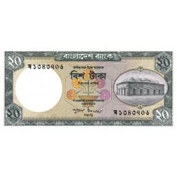 Bangladesh - Pick 27a1 - 20 taka - 1984 - Etat : SUP+
