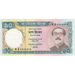 Bangladesh - Pick 33 - 10 taka - 1997 - Etat : NEUF