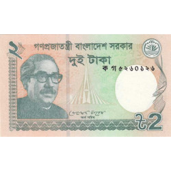 Bangladesh - Pick 52a - 2 taka - 2011 - Etat : NEUF
