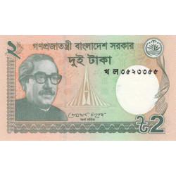 Bangladesh - Pick 52b - 2 taka - 2012 - Etat : NEUF