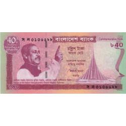 Bangladesh - Pick 60 - 40 taka - 2011 - Commémoratif - Etat : NEUF