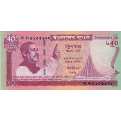 Bangladesh - Pick 60 - 40 taka - 2011 - Etat : NEUF