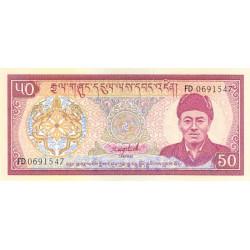 Bhoutan - Pick 17b - 50 ngultrum - 1989 - Série DD - Etat : NEUF
