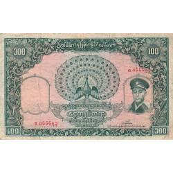 Birmanie - Pick 51 - 100 kyats - 1958 - Etat : TB