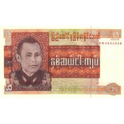 Birmanie - Pick 59 - 25 kyats - 1972 - Etat : NEUF