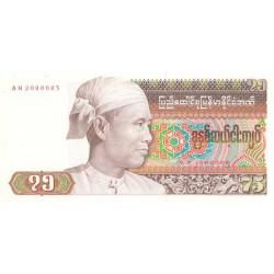 Birmanie - Pick 65 - 75 kyats - Série AH - 1985 - Etat : NEUF