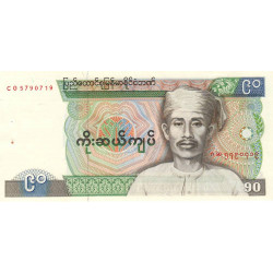 Birmanie - Pick 66 - 90 kyats - 1987 - Etat : SUP