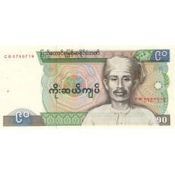 Birmanie - Pick 66 - 90 kyats - Série CG - 1987 - Etat : SUP
