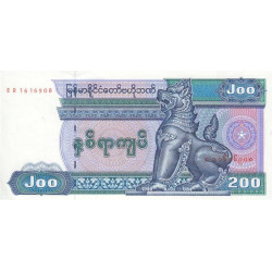 Myanmar - Pick 75b - 200 kyats - 1995 - Etat : NEUF