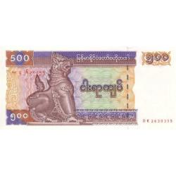 Myanmar - Pick 76b - 500 kyats - Série DK - 1995 - Etat : NEUF