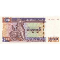 Myanmar - Pick 79 - 500 kyats - 2004 - Etat : NEUF