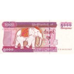 Myanmar - Pick 81 - 5'000 kyats - Série CX - 2009 - Etat : NEUF