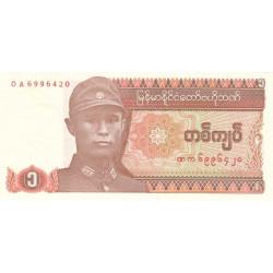 Myanmar - Pick 67 - 1 kyat - Série OA - 1990 - Etat : NEUF