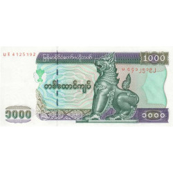Myanmar - Pick 80 - 1'000 kyats - 2004 - Etat : NEUF
