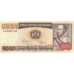 Bolivie - Pick 168a1 - 5'000 pesos bolivianos - Loi 1984 - Série A - Etat : TTB