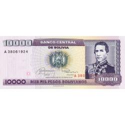 Bolivie - Pick 195 - 1 centavo sur 10'000 pesos bolivianos - Loi 1984 (1987) - Etat : NEUF