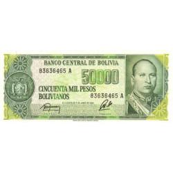 Bolivie - Pick 196 - 5 centavos sur 50'000 pesos bolivianos - Loi 1984 (1987) - Série A - Etat : NEUF