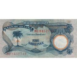 Biafra - Pick 3 - 5 shillings - Série MD - 1969 - Etat : TB+