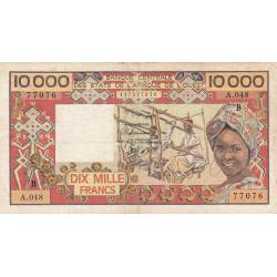 Bénin - Pick 209Bj - 10'000 francs - 1991 - Etat : TB+