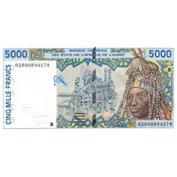 Bénin - Pick 213Bl - 5'000 francs - 2002 - Etat : NEUF