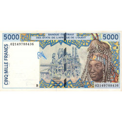 Bénin - Pick 213Bl - 5'000 francs - 2002 - Etat : SUP+