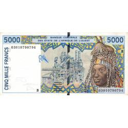 Bénin - Pick 213Bm - 5'000 francs - 2003 - Etat : SUP