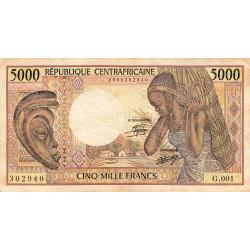 Centrafrique - Pick 12a - 5'000 francs - Série G.001 - 1984 - Etat : TB- à TB