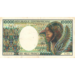 Centrafrique - Pick 13_2 - 10'000 francs - 1983 - Etat : TB- à TB