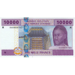 Centrafrique - Afr. Centrale - P 310Ma - 10'000 francs - 2002 - Etat : NEUF