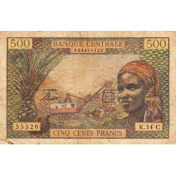 Congo (Brazzaville) - Afrique Equatoriale - Pick 4g - 500 francs - 1963 - Etat : TB