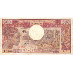 Congo (Brazzaville) - Pick 2c - 500 francs - 01/07/19808 - Etat : TTB-