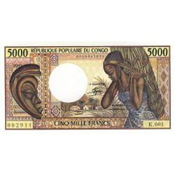 Congo (Brazzaville) - Pick 6a - 5'000 francs - 1984 - Etat : NEUF