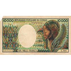 Congo (Brazzaville) - Pick 7 - 10'000 francs - 1983 - Etat : B+
