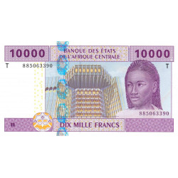 Congo (Brazzaville) - Afr. Centrale - P 110T-2 - 10'000 francs - Etat : NEUF