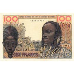 Côte d'Ivoire - Pick 101Ag - 100 francs - Série Q.264 - 1966 - Etat : SUP+