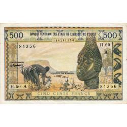 Côte d'Ivoire - Pick 102Ak - 500 francs - Série H.60 - 1975 - Etat : TTB
