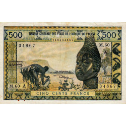 Côte d'Ivoire - Pick 102Ak - 500 francs - Série M.60 - 1975 - Etat : TTB