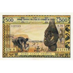 Côte d'Ivoire - Pick 102Am - 500 francs - Série S.76 - 1978 - Etat : SPL